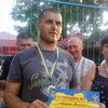 Виктор, 39, г.Новая Каховка