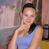 Милена, 28, г.Оса