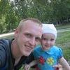 Андрей, 26, г.Кострома