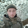Blondin25, 25, г.Черновцы