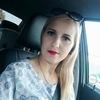 Алия, 31, г.Нурлат