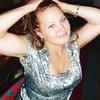 Екатерина, 42, г.Хабаровск