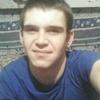 Андрюха, 20, г.Лубны