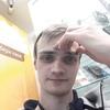 Александр, 21, г.Лобня
