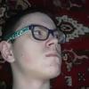 Александр, 18, г.Артемовский