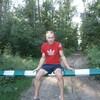 Сергей, 36, г.Голованевск