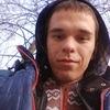 Сергій, 23, г.Переяслав-Хмельницкий
