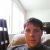 tdawg, 26, г.Чарлстон