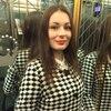 Katharina, 30, г.Дюссельдорф