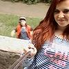 Ирина, 16, г.Омск