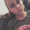 Маша, 16, г.Харьков