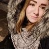 Юлия Шмидт, 22, г.Ишим
