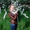 Наталия, 21, г.Ямполь