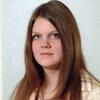 Ирина, 29, г.Локоть (Брянская обл.)