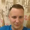 Alessandro, 36, г.Дублин