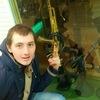 Константин, 20, г.Казань