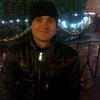 Andrey, 32, г.Новокубанск
