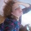 Александра, 28, г.Кувшиново