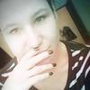 людмила, 20, г.Павлодар