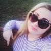 Olga, 20, г.Дубно