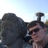 Alex, 40, г.Балинген