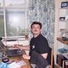iivan nonneman, 52, г.Akureyri