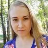 Лилия, 32, г.Тихвин