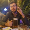 Emil, 24, г.Париж