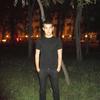 Даник, 25, г.Алматы (Алма-Ата)