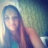 Ольга, 21, г.Ахтубинск