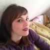Юлия, 21, г.Хмельницкий