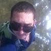 Nikolas, 28, г.Кривой Рог