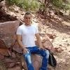 Happy, 28, г.Рабат