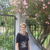 maria, 61, г.Angri