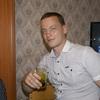 Денис, 32, г.Смирных