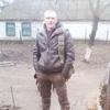 Александр, 36, г.Новый Буг