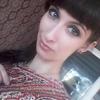 станислава, 29, г.Райчихинск