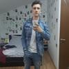 Adrian, 19, г.Bucharest