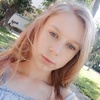 Каріна Слободян, 16, г.Хмельницкий
