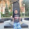 Руслан, 28, г.Белорецк