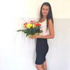 Ирина, 22, г.Москва
