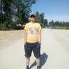Александр, 31, г.Житомир