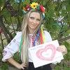 Виктория, 35, г.Белая Церковь