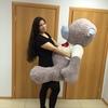 Элина, 23, г.Екатеринбург