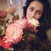 Екатерина, 25, г.Вязьма