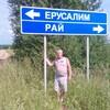 Валерий, 51, г.Озерск