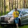 Сергей, 38, г.Вязники