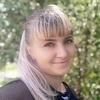 Евгения, 22, г.Цюрупинск