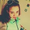 Мария, 22, г.Селидово