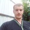Виктор, 28, г.Егорьевск